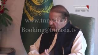 PM Nawaz Sharif meets Oman Delegation