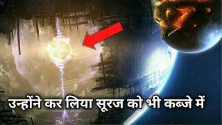 ये है सबूत ब्रहमांड की सबसे उन्नत Civilization का ! | Most  Mysterious Star in The Universe