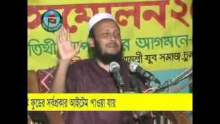 MAULANA SHIRAJUL ISLAM MIRPURI PART 02 About Pordar Bidan_2012