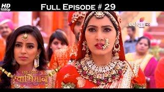 Ek Shringaar Swabhimaan - 26th January 2017 - एक श्रृंगार स्वाभिमान - Full Episode (HD)