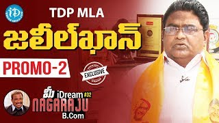 TDP MLA Jaleel Khan Exclusive Interview - Promo #2 || Talking Politics With iDream #72