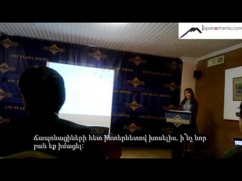Xxx Mp4 On 02 10 2016 In The Armenia The Japanese Oral Speech 6 Th Contest 8 With Logo AM S 3gp Sex