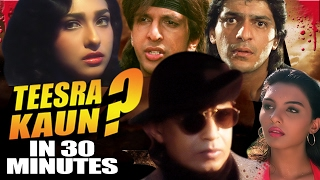 Teesra Kaun in 30 Minutes | Mithun Chakraborty | Chunkey Pandey | Amol Palekar |Hindi Suspense Movie