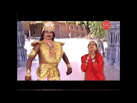 Xxx Mp4 Tara Rani Ki Katha Aalha Sanjo Baghel Maa Vaishno Ki Mahima Ambeybhakti 3gp Sex