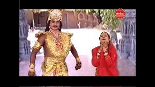 Tara Rani Ki Katha Aalha || Sanjo Baghel || Maa Vaishno Ki Mahima #Ambeybhakti