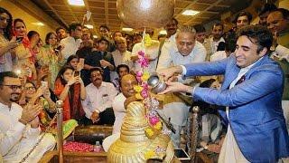 Pakistani Politician Bilawal Bhutto Zardari worships Shiva at Karachi