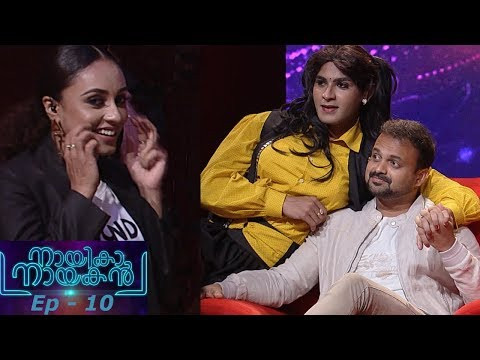 Xxx Mp4 Nayika Nayakan L EPI 10 Chackochan As Mohanlal But Who Is Gaadha L Mazhavil Manorama 3gp Sex