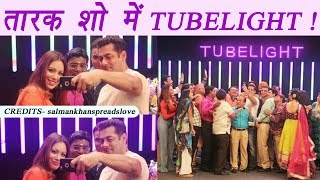 Salman Khan PROMOTES Tubelight on Tarak Mehta Ka Ooltah Chashmah   FilmiBeat