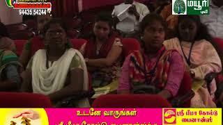 NELLAI CHEEMAI | MAYURI TV | ST. XAVIER COLLEGE | NEWS