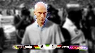 الكورة مش مع عفيفي #1 - تحليل مباراة غانا ومصر 15-10-2013