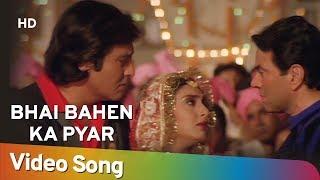 Bhai Bahen Ka Pyar - Farishtay (1991) Songs - Dharmendra, Vinod Khanna - Bappi-Lahiri Hits