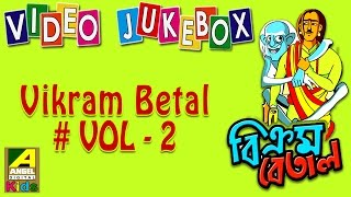 Vikram Betal | Four Cartoon Stories | Video Jukebox | Vol - 2