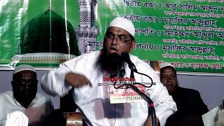 Jore Amin Bolar Dolil Den by Shaikh Amanullah bin Ismail Al Madani - New Bangla Waz 2017