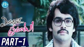Endukante Premanta Full Movie Part 1 | Tamanna, Ram | A Karunakaran