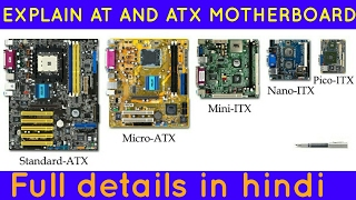 Computer motherboard explain |AT, ATX, MINI ATX MICRO ATX, explain in full details computer science