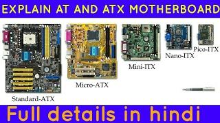 Computer motherboard explain  AT, ATX, MINI ATX MICRO ATX, explain in full details computer science