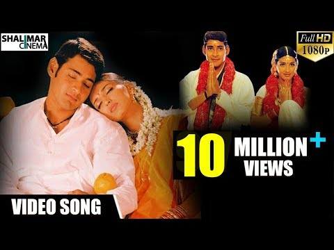 Xxx Mp4 Murari Movie Alanati Video Song Mahesh Babu Sonali Bendre 3gp Sex