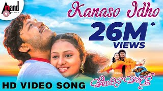 Cheluvina Chiththara | Kanaso Idho | Ganesh | Amulya | Sonu Nigham Kannada Love Songs