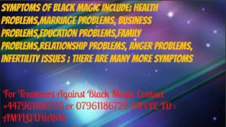 Wazifa  Black magic goes away   back on the person that tried to harm you