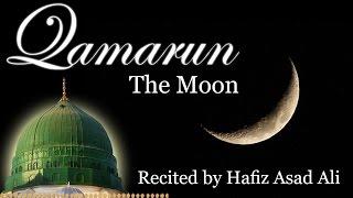 Qamarun (The Moon) - Arabic Nasheed - Hafiz Asad Ali