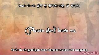 Davichi & T-ara- We Were In Love [ENG/ROM/HAN] Lyrics
