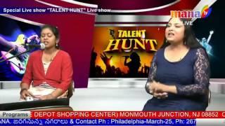 Talent Hunt  on Mana tv 2017 04 17