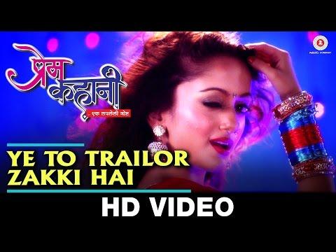 Xxx Mp4 Ye To Trailor Zakki Hai Prem Kahani Bharati Madhavi Manasi Naik Uday Tikekar Kajal Sharma 3gp Sex