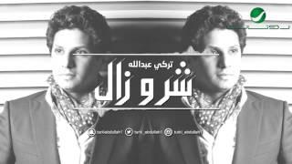 Turki ... Sharr We Zal - With Lyrics | تركي ... شر و زال - بالكلمات