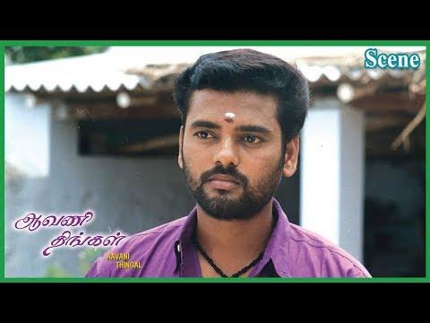 Xxx Mp4 Aavani Thingal Tamil Movie Scene Srikumar Marriage Stopped 3gp Sex