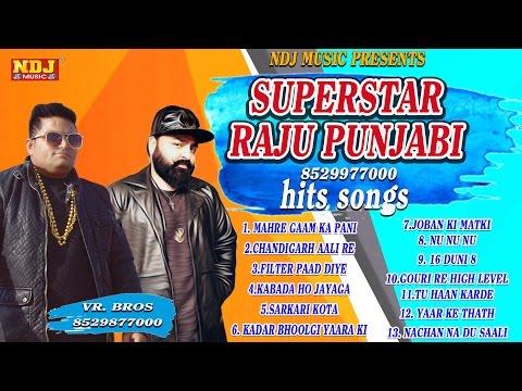Xxx Mp4 New Haryanvi Songs Superstar Raju Punjabi Hits VR Bros All Times Hits Latest Song 2016 3gp Sex