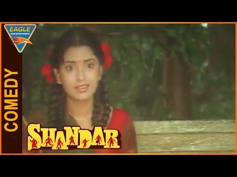 Xxx Mp4 Shandaar Hindi Movie Meenakshi Seshadri Best Comedy Scene Eagle Hindi Movies 3gp Sex