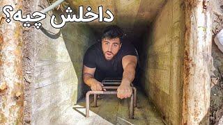 داخل مخفیگاه زیرزمینی جنگ جهانی دوم چیه؟