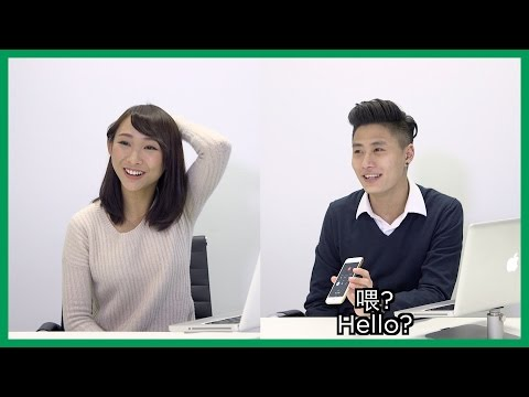 watch ABCs Call Their Parents in Chinese for the First Time   美國華裔第一次用中文打給爸媽