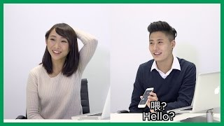 ABCs Call Their Parents in Chinese for the First Time | 美國華裔第一次用中文打給爸媽