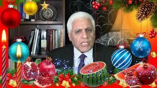 Majid Mohammadi, مجيد محمدي « زهر و سم در اسلام سياسي ـ ايران »؛