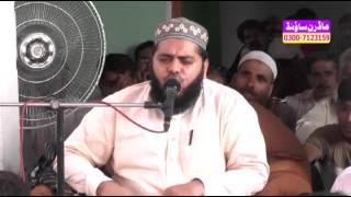 Abdul Hameed Chishti Golarvii By Modren Sound Sialkot 03007123159