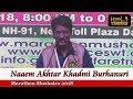 Download Video Download Naaem Akhtar Khadmi Burhanuri, Marathon Mushaira With NADEEM FARRUKH, Session 19 3GP MP4 FLV