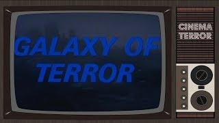 Galaxy of Terror (1981) - Movie Review