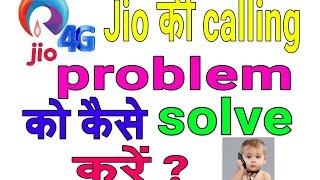 jio calling problem in hindi(जिओ से call कैसे करें ?)