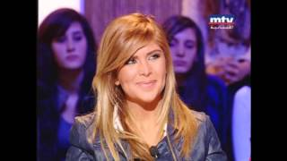 Aline Lahoud - Talk of the Town Part