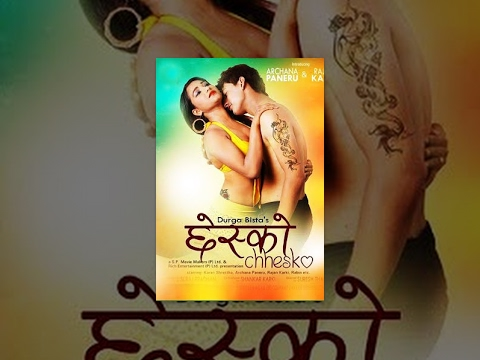 Xxx Mp4 CHHESKO New Nepali Full Movie 2016 Ft Archana Paneru Rajan Karki Archana Paneru S Debut Movie 3gp Sex