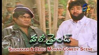 Sudhakar & Babu Mohan Comedy Scene   Hello Friend   Arjun   Pooja   ETV Cinema