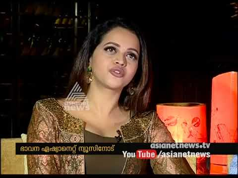 Xxx Mp4 Disliked Persons Are Being Quashed In Malayalam Film Industry Says Actress Bhavana 3gp Sex