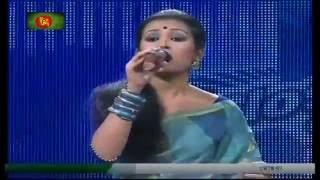 Dukkho Amar Basor Rater Palongko - Priyanka Biswas