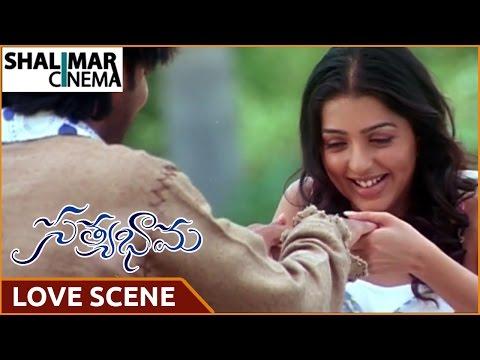 Xxx Mp4 Satyabhama Movie Bhumika Praising Sivaji S Sand Sculptures Love Scene Shalimarcinema 3gp Sex