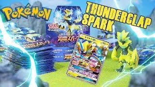 Pokemon Card | Thunderclap Spark (Zeraora GX) | Booster BOX Opening!