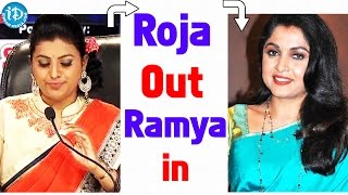Ramya Krishnan To Replace Roja In Jabardasth Comedy Show - iDream Filmnagar