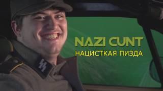 HITLER'S EVIL SON — Злой сын Гитлера (Русская озвучка)