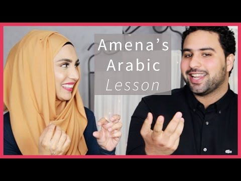 Xxx Mp4 ARABIC CHALLENGE تحدي باللغة العربية Amena 3gp Sex