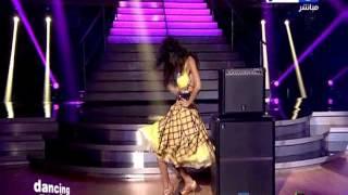 DWTS - Season 3 - Episode 1 - Leila Ben Khalifa |  رقص النجوم - الموسم الثالث - ليلى بن خليفة